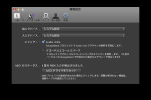 スクリーンショット 2014-04-08 6.20.08