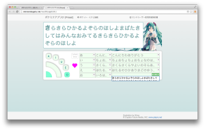 スクリーンショット 2014-04-08 6.19.16