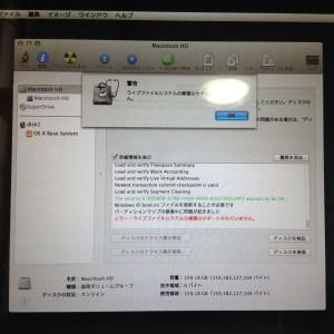 20141013_mac_error